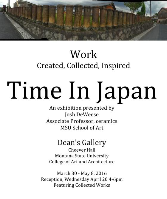 Time in Japan-Dean's Gallery Exhibit.jpg